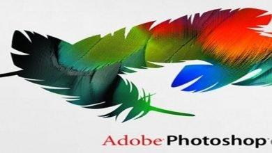 Photo of Adobe Photoshop CS1, Utilidad de edición de imágenes profesional, y actualmente es el número uno en la edición de imágenes digitales
