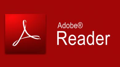Photo of Adobe Reader XI v11.010, El lector de archivos PDF mas usado en todo el mundo