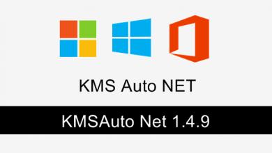 Photo of KMSAuto Net 1.4.9 Portable (2017) MEGA   Links actualizados
