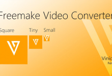 Photo of Freemake Video Converter Gold 4.1.11.29, Convierte vídeos a los formatos más populares AVI, MP4 y WMV