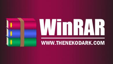 Photo of WinRAR v5.90 (2020), Herramienta para la compresión o descompresión de RAR y ZIP
